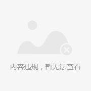 拖鞋科技小制作